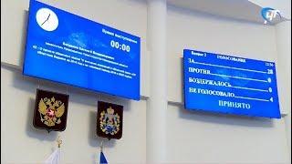 Федеральный бюджет вложит более 455 млн рублей в строительство 3 детских садов в Новгороде