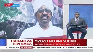 Vyombo vya habari Sudan vyaarifu rais Omar al-Bashir ameng\'atuka uongozini