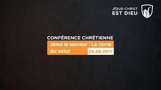 VIDÉO - Jésus le Sauveur: la corne du Salut.