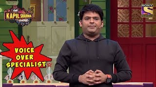 Kapil, The Voice Over Artist - The Kapil Sharma Show
