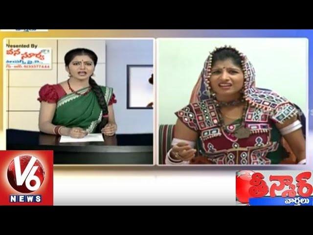 Mangli Funny Conversation With Savitri Mar 18, 2016