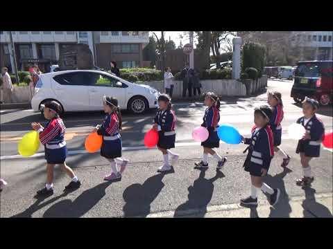 笠間市 ともべ幼稚園「防火パレード(年長)」