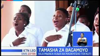 Mamia ya watu wahudhuria tamasha za Bagamoyo