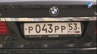 Регистрационные знаки автомобилей автобазы правительства передадут коммунальным службам