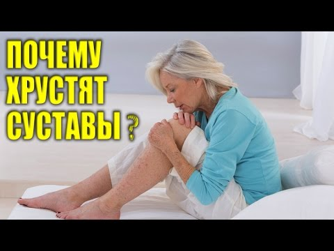 Почему скрипят суставы? Как избавиться от хруста в коленях?