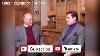 Доктор исторических наук А.Н. Сахаров о книге Е.Н. Понасенкова о 1812 годе