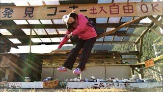 日本一周女ひとり旅136日目。山口県のとある珍スポット無人販売所をレポLive