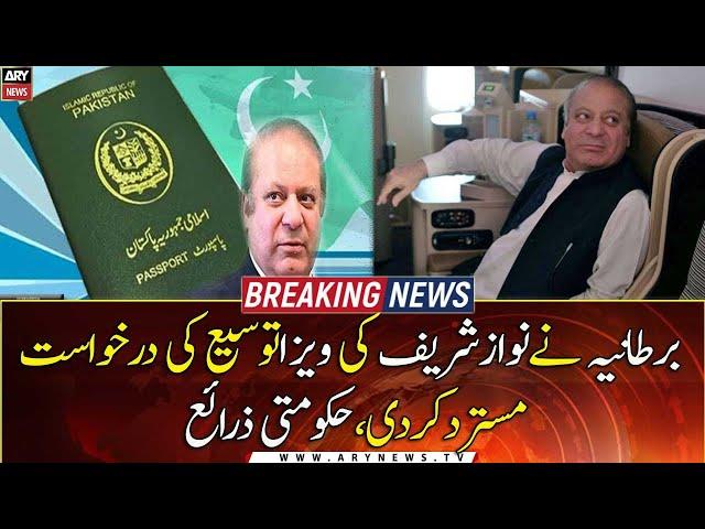 UK rejects Nawaz Sharif's visa extension application: sources