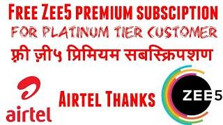 zee5 free for airtel - मुफ्त ऑनलाइन वीडियो