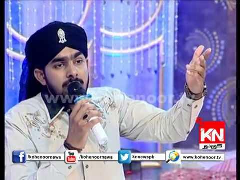 Jahan B ho Waheen sy To Sadda Sarkar (s.a.w.w) Suntay hain ( Rao Haider Ali Qalandari )
