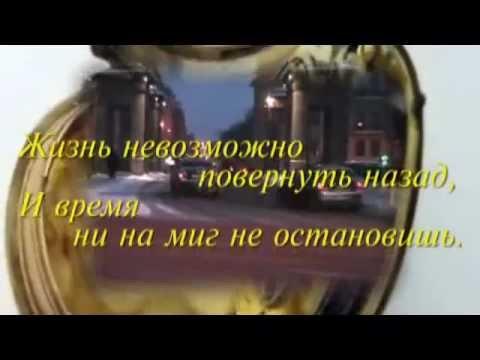 Tô Lan Phương - Đồng Hồ Cổ (Bản tiếng Nga & tiếng Việt)