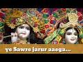 Sawariya bhajan status Mat hona man Bawre udas video download
