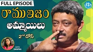 RGVs Opinion On Girls  అమ్మాయిలు  Full Episode  Ramuism 2nd Dose  Ramuism  Telugu