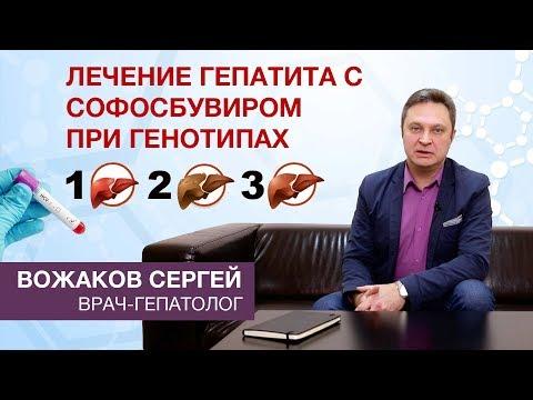Гепатит в отрицательный пцр
