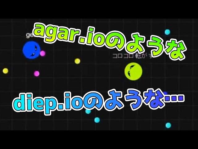 Dodgeballs.io Video 0