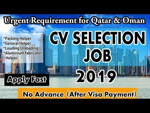 Qatar Job Vacancy Helper Job Cv Selection Download Video Get Video