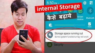 How to increase Internal Storage on any Android Phone ? mobile ki memory kaise badhaye - Download this Video in MP3, M4A, WEBM, MP4, 3GP