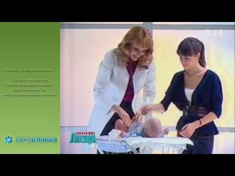 Болит спина в лопатках при беременности