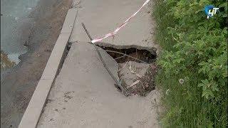 В Великом Новгороде на одной из улиц провалился асфальт