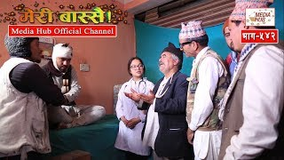 Meri Bassai Episode -542,  20-march-2018, By Media Hub Official Channel