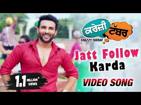 Jatt Follow Karda (Krazzy Tabbar)  Ninja
