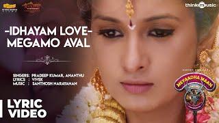 Idhayam Love – Megamo Aval