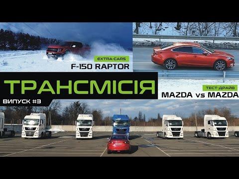 Mazda  6 Седан класса D - тест-драйв 7