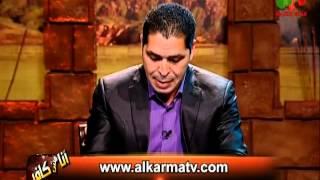 تحميل اغاني ماذا قال جبران خليل جبران عن من هو المسيح؟ MP3