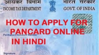 How To Apply For Pan Card Online Easily On New Pan Card Website In India IN HINDI 2016