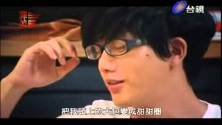 An Innocent Mistake-12(Yu En)♥
