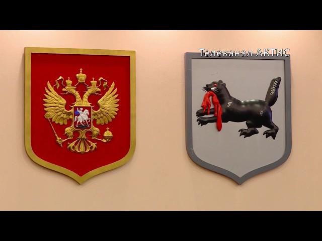 Депутаты областного парламента открыли 13 сессию