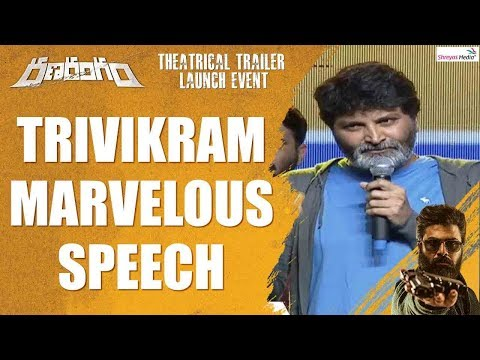 Trivikram Srinivas Marvelous Speech Ranarangam Theatrical Trailer Launch Event Shreyas Media