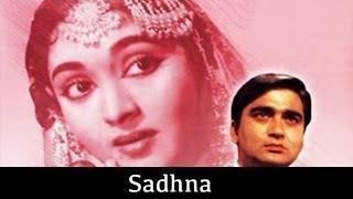 Sadhana - 1958