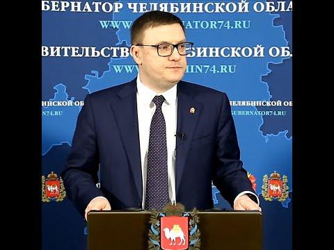 В Челябинской области введут режим всеобщей изоляции | 74.RU видео
