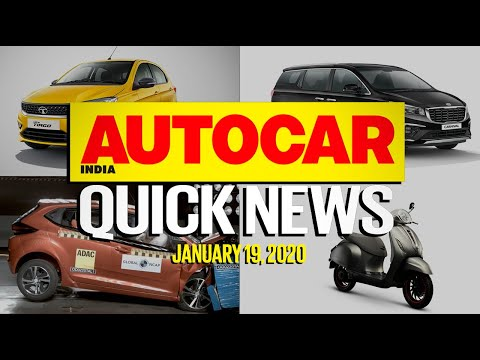 Altroz Global NCAP rating, Kia Carnival Details, Chetak Price and more | Quick News | Autocar India