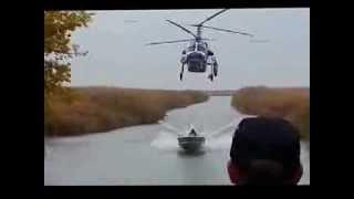 Садки, вертолёт,погоня