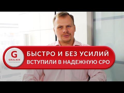 Отзыв ООО «КОСМО», Нарофоминск