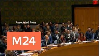 """""""Москва и мир"""": последствия санкций и переговоры севера и юга - Москва 24"""
