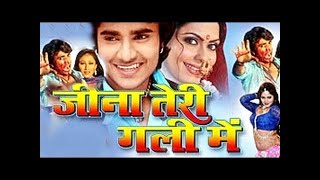 "BHOJPURI FULL MOVIE 2017 || PRADEEP PANDEY ""CHINTU"" 