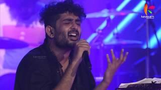 Sid Sriram -Live In- Maruvaarthai Pesathe || Kavasam Entertainment