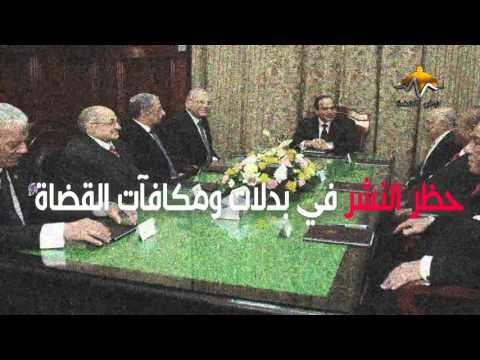 جمهورية حظر النشر العربية