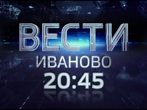 Новости заиграевского района республики бурятия
