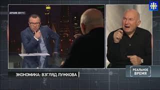 Лужков без цензуры: Государство уже всё содрало с народа и продолжает сдирать по живому