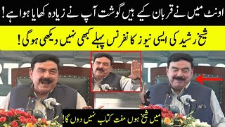 Pakistan Interior Minister Sheikh Rasheed Press Conference In Lahore   24 July 2021   Neo News