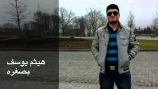 اغاني حصرية سامو زين الكلام عليك(Almonamor) تحميل MP3