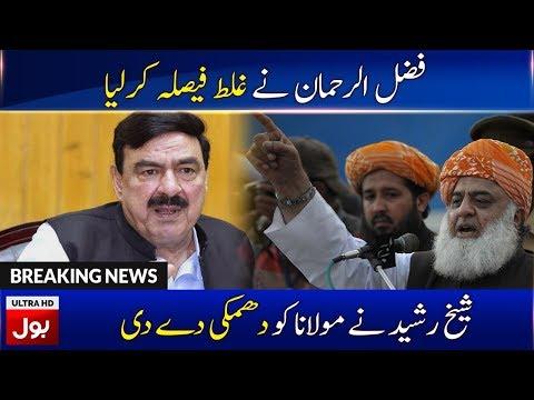 Sheikh Rasheed warns Maulana Fazal ur Rehman | BOL News