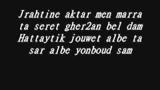 Lebanese Rap Achrafieh Records - ENTE LI REHTE   H F, EL KHOURY, SOYO