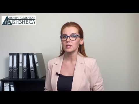 Риски при заключении мирового соглашения в деле о банкротстве