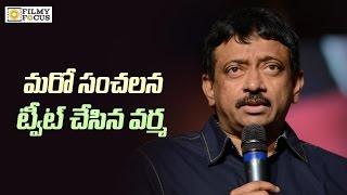 Ram Gopal Varma Tweets On Khaidi No 150 Tittle  Filmyfocuscom