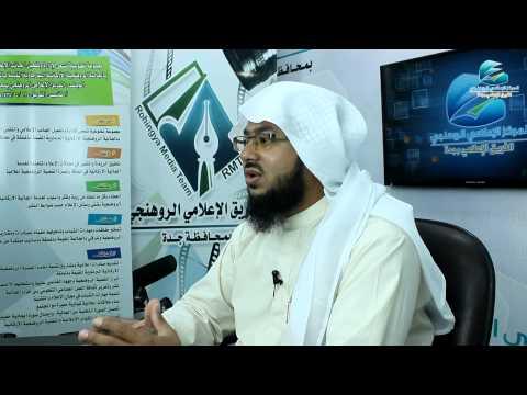 كنوز رمضانية (4) | باللغة الروهنجية | فضل قيام رمضان | للشيخ إبراهيم عبد الستار